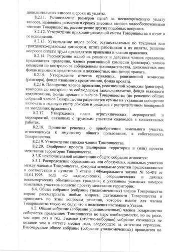 ustav 15